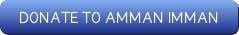 donate to Amman Imman button 3